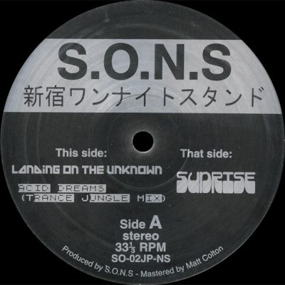 SONS_img3